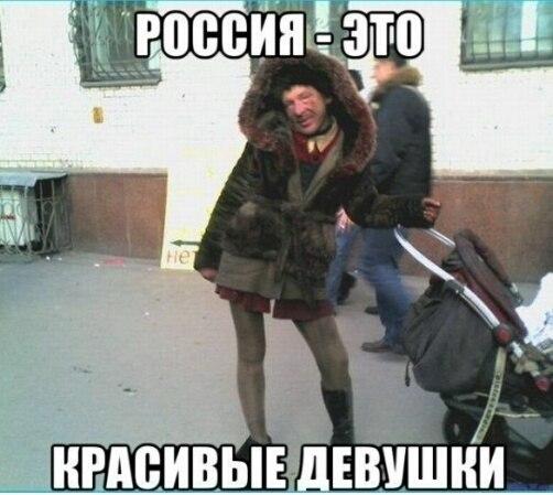 Путин уверяет, что санкции идут на пользу России - Цензор.НЕТ 9157