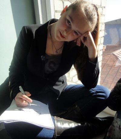 Алина Чуйкина, 8 августа 1996, Волгоград, id34187495