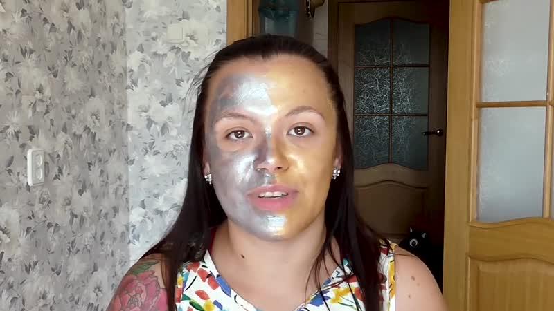 Новинка BIO WORLD - золотая и серебряная маски-плёнки. Обзорчик
