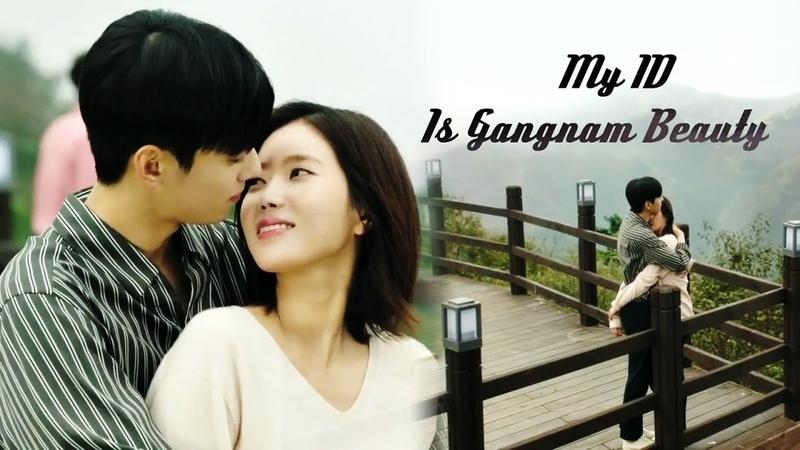 Клип к дораме Мой ID - Красотка из Каннама My ID Is Gangnam Beauty