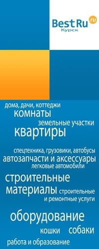 Доска объявлений курска и обл володарский рп разместить объявление add