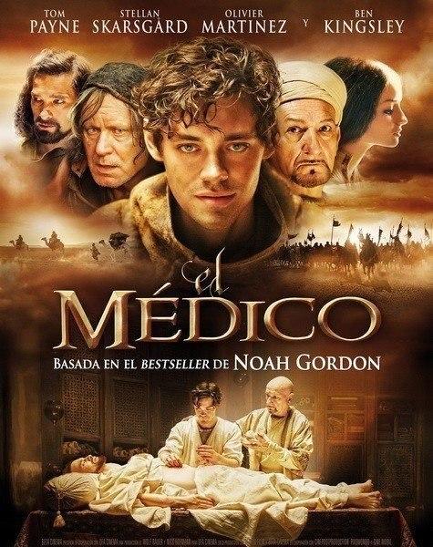 Лекарь: Ученик Авиценны (2013)