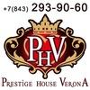 Отель Prestige House Verona в Казани
