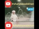 Main Bhi Roze Rakhunga Ya Allah New Shaban Ramdan CHild clip Naat 2018. میں بھی روزے رکھوں گا یااللہ