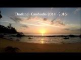 Наше приключение в Тайланде и Камбодже.