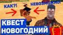 ЭТОТ КВЕСТ ПРОЙДУТ ЛИШЬ 2 ИГРОКОВ DIAMOND RP ГТА САМП