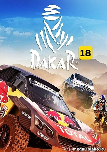 Dakar 18 (2018/ENG/RePack by xatab)