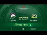 Virtus.Pro vs OpTic Gaming игра 2