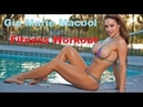 American Fitness Icon | Gia Marie Macool Workout Motivation | Glamour Model