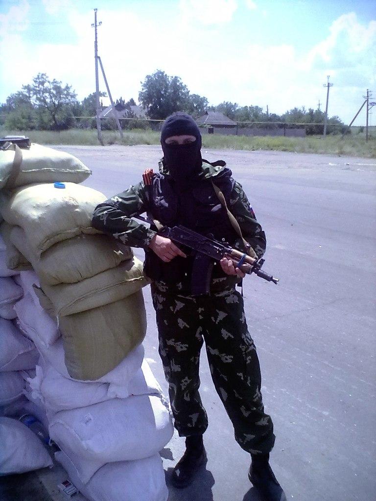Террористов должен судить военный трибунал, - Наливайченко - Цензор.НЕТ 7467