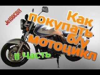 Купить трактор Фендт на доске бесплатных объявлений OLX.ua