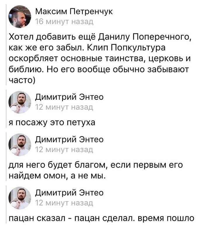 Данила Поперечный |