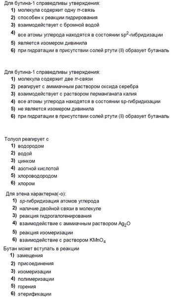 Елена Валишина. 25. 1