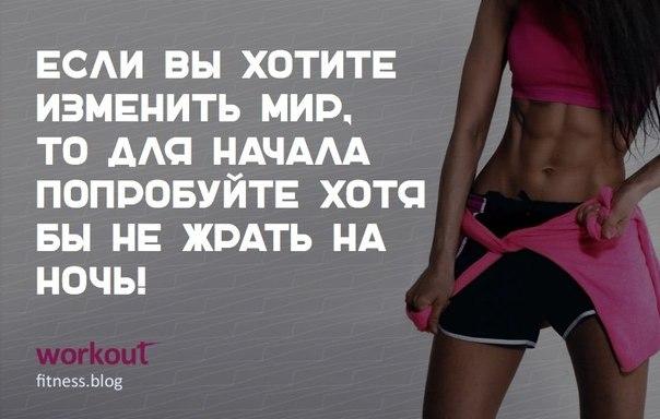 как похудеть самому