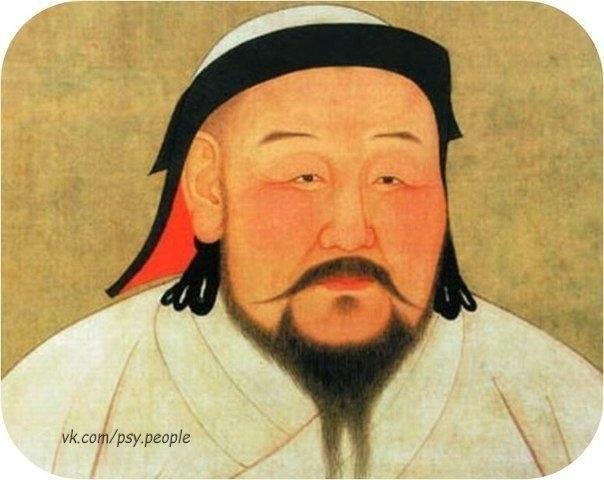 Был случай, когда к Чингисхану подошла жена одного князя, с просьбой освободить её родных. Чингисхан сказал: — Вот, перед тобой стоят твой муж, твой сын и твоя мать. Я отпущу только одного, кого выбираешь? Не задумываясь, она ответила: — Мать. — Объясни мне, почему? Женщина сказала: — Мужа я могу найти, сына я смогу родить, а вот другой матери у меня не будет никогда. После услышанного Чингисхан освободил всех троих.