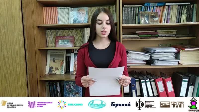 Ангелина Терешкова_ СШ 91