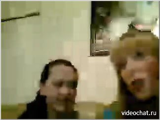 vichatter younow