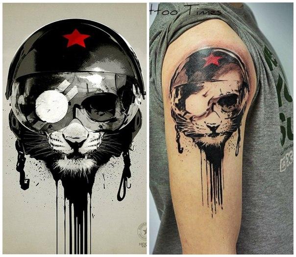 Татуировка группа