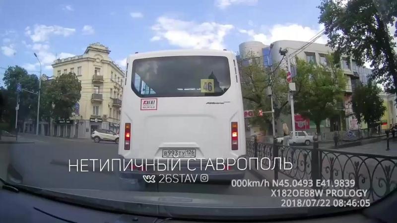 ДТП Голенева/Карла Маркса. 22 июля