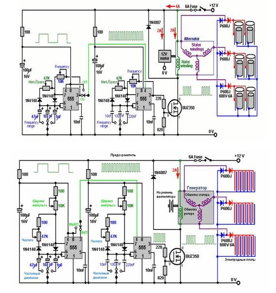 Схема импульсного электролизера