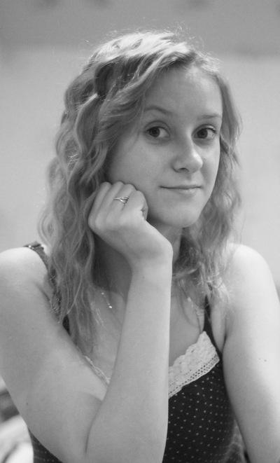 Наталия Косарева, 31 октября , Днепропетровск, id34156705