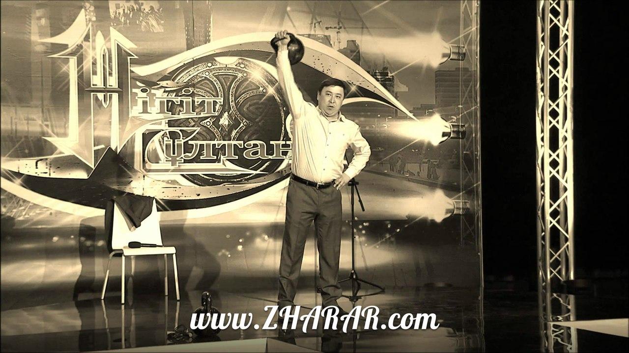 жігіт сұлтаны тәрбие сағаты » ZHARAR
