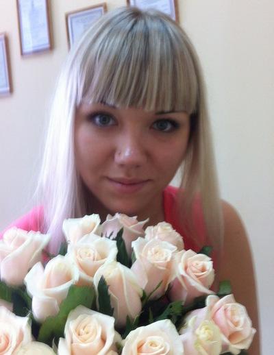 Юлия Вавилова, 4 июля 1989, Новокузнецк, id21615848