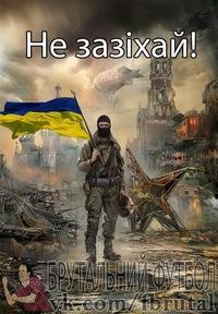 Пропавший лидер крымского Евромайдана вышел на связь: За мое обнаружение и задержание боевикам Аксенова обещано вознаграждение - Цензор.НЕТ 4329