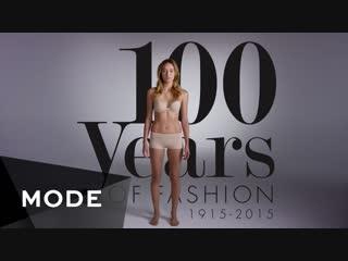 100 Years of Fashion - Women ★
