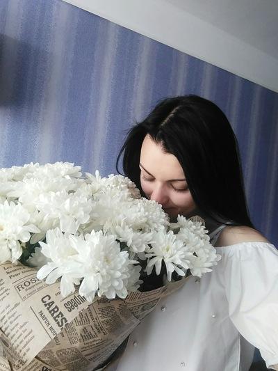Alina Yakovenko