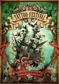 13-й СПб Фестиваль Татуировки 12-14 июня