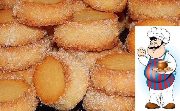 Ароматное печенье Это хрустящее снаружи, нежное и рассыпчатое внутрипросто тает во рту! Размягчённое сливочное масло (230 г ) растереть с сахарной пудрой (100 г) до однородности, добавить 1/4