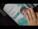 Страницы для личного дневника девочки