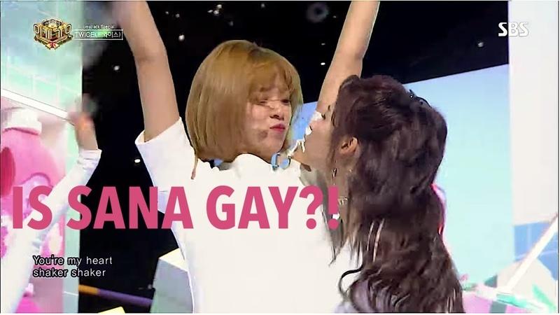 IS SANA GAY!