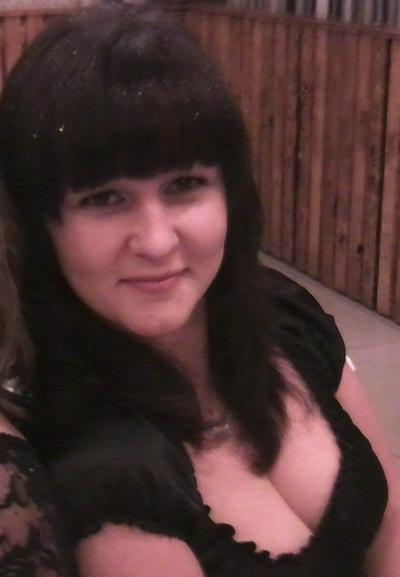 Ирина Якимова, 14 января , Волгоград, id199443197