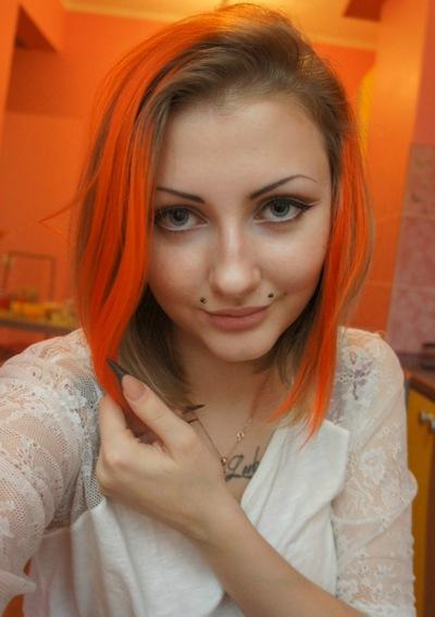 Евгения Иванова, 22 июня , Новосибирск, id127359406