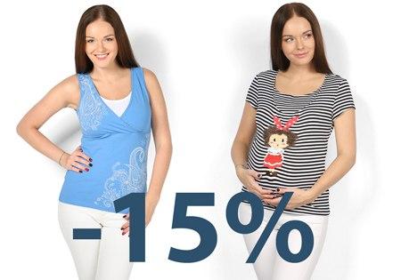 Самая Дешевая Одежда Для Беременных С Доставкой