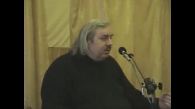 Вульгарный материализм в лечении человека - Николай Левашов