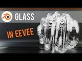 Glass Material in Blender EEVEE
