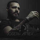 Joseph Attieh альбом Ella Enta