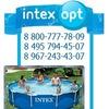 Оптовая компания INTEXopt