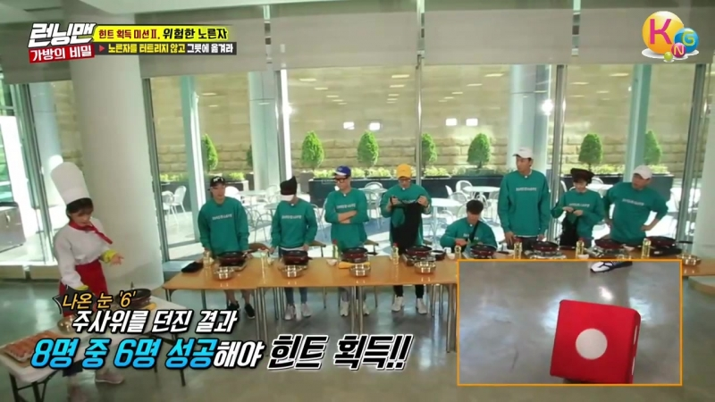 [FULL EPISODE] 180923 Running Man EP419 (ENG SUB)