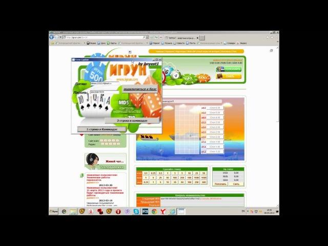 модуль для igrun.com (камикадзе)