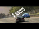 GRID Autosport Руль Defender Forsage Drift GT