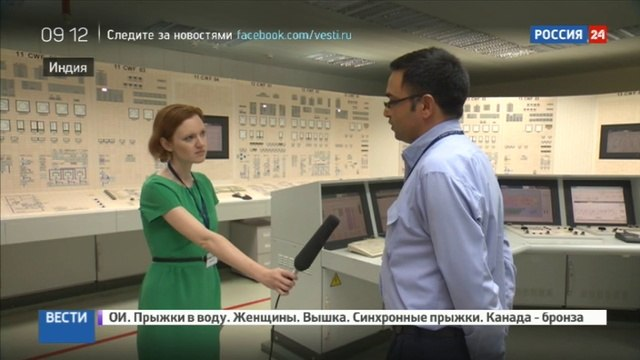 Новости на «Россия 24» • Путин и Моди проведут телемост в связи с передачей Индии блока АЭС Куданкулам