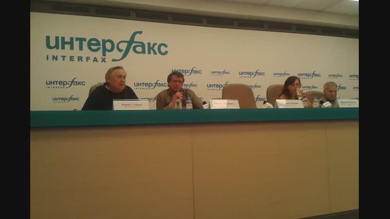 20170515_Пресс-конференция о запрете притравочных станций в Интерфакс - Стоянов