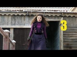 Куприн 3 серия (2014)-смотреть фильмы онлайн