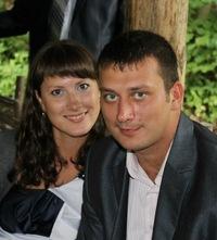 Максим Захарченко, 13 сентября , Нижний Новгород, id95263580