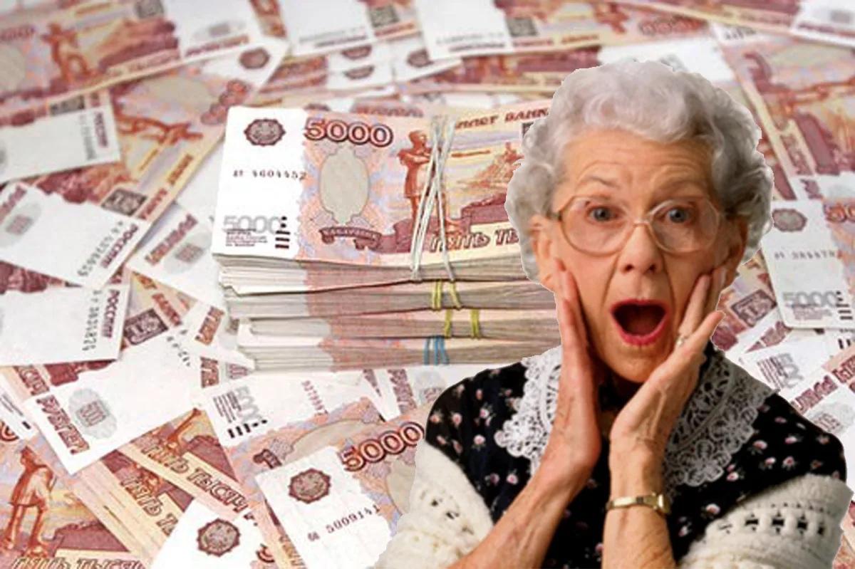вернут ли пенсию старческую если оформил ее позже чем можно было