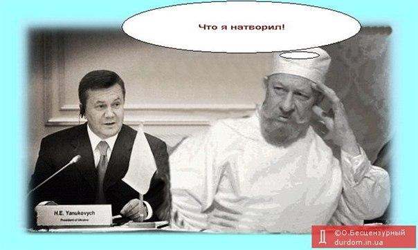 Делегация сенаторов США навестит Украину на этой неделе - Цензор.НЕТ 3610